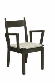 Стол с подлакътници