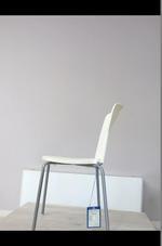 бели посетителски офис столове  за строителни фирми